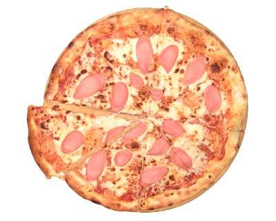 Доставка пиццы в Астане